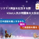 ktest VMware VCP5-IaaS資格 VCPVCD510J全真模擬試験トレーニング日本語版資料