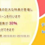 ktest VMware Certified Professional VCP510-DTJ 日本語バージョン試験練習問題