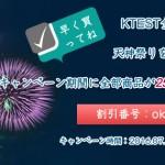 IT認証受験対策Cisco CCNP 300-115J 日本語版試験過去問