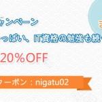 JN0-102J日本語版受験記対策,JN0-102J日本語版難易度,JN0-102J日本語版ITパスポート