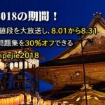 JN0-102J日本語フィードバック,JN0-102J日本語勉強資料